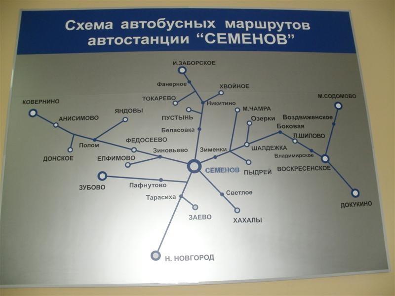 Схемы движения автобусов городец