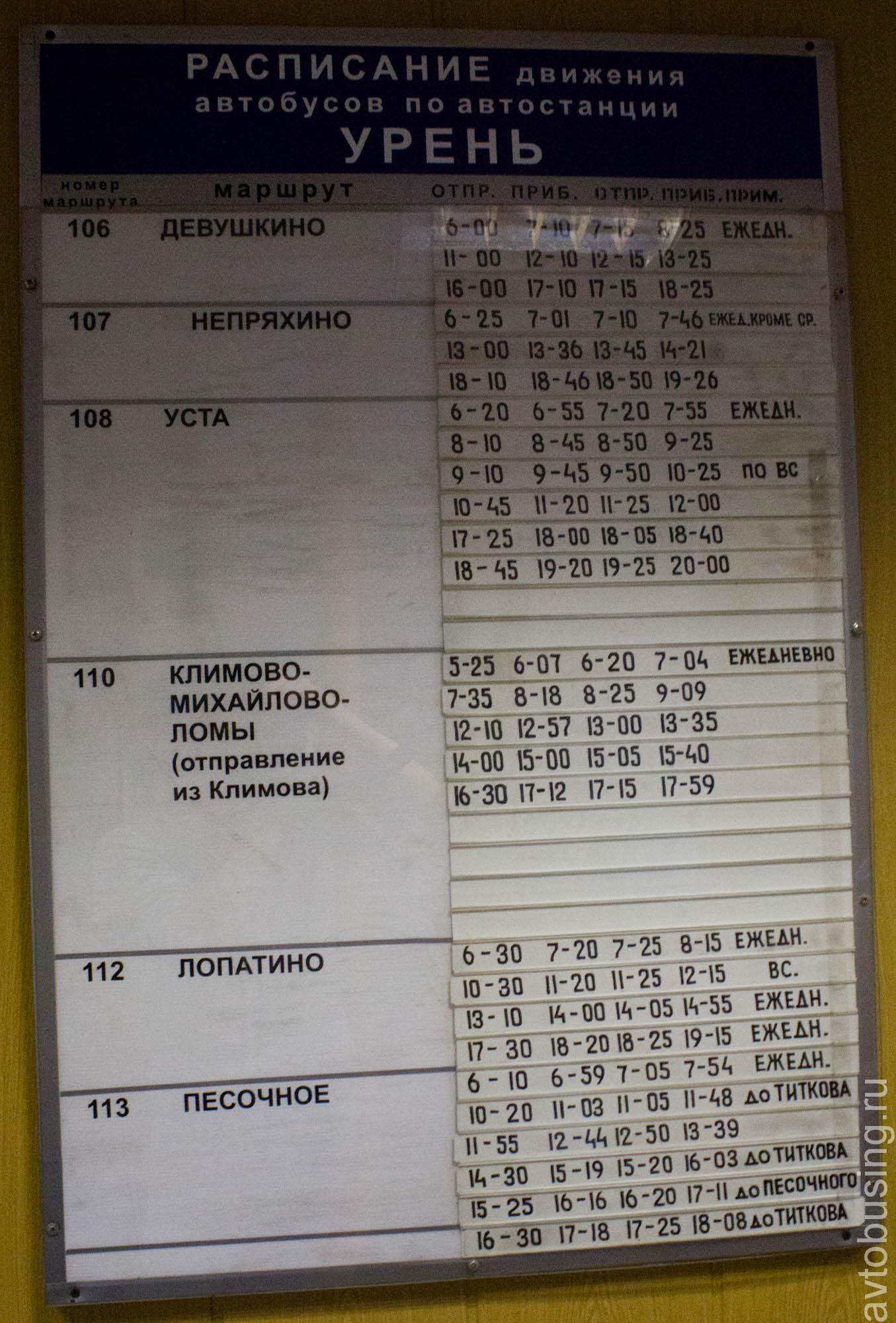 Карта Дзержинска подробная  улицы номера домов районы